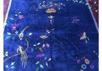 Antique Chinese Art Deco Carpet (4 of 14)