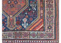 Vintage Qashqai Rug (2 of 9)