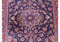 Vintage Isfahan Rug (3 of 5)