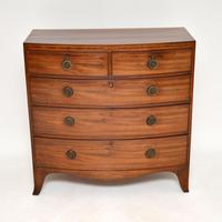 Antique Georgian Mahogany Bow Front Chest of Drawers (10 of 10)