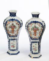 Pair of Mid 18th Century Qianlong Period Vases (2 of 3)