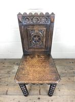 19th Century Carved Oak Hall Chair (6 of 9)
