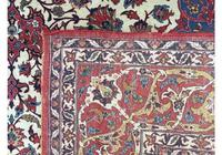 Antique Isfahan Carpet (7 of 10)