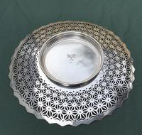 Edwardian Silver Plated Reticulated Canapé / Cake / Bread Comport by Mappin & Webb (3 of 3)