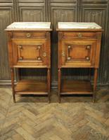 Pair of French Oak Bedside Cabinets (3 of 6)