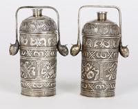 Chinese Pair of Qing Silver Metal Handled Lidded Containers (12 of 22)