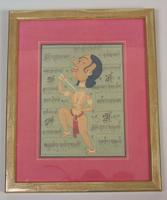 Antique Indian Pair of Paintings Decapitation (2 of 6)