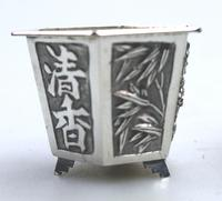 Wang Hing - Pair of Chinese Trade Solid Silver Novelty Salts & Liners c.1900 (5 of 11)