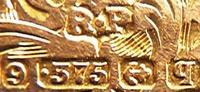 Antique 9ct Gold Hallmarked Photo Locket 1915 (5 of 8)