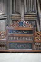 Islamic Hall Bench (3 of 10)