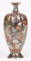 Oriental, Chinese / Japanese Exceptional Silver Metal Cloisonne Vase (2 of 25)