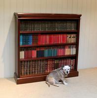 Mahogany Finish Rowan Wood Open Bookcase (5 of 10)