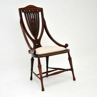 Antique Edwardian Inlaid Mahogany Side Chair (5 of 9)
