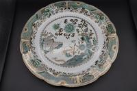 Fine Early 20th Century Danielle Porcelain Charger