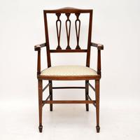 Antique Edwardian Mahogany Armchair (10 of 10)