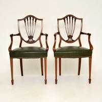 Pair of Antique Mahogany Shield Back Carver Armchairs (2 of 9)