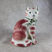 Hand Painted Rye Pottery Cat