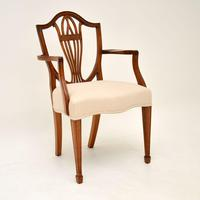Set of 12 Antique Sheraton Style Shield Back Dining Chairs (5 of 15)