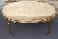 Large 20th Century French Giltwood Stool