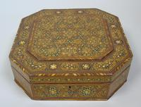 Antique Indian Inlaid Lidded Box (6 of 10)