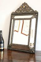 Dutch Repousse Brass Cushion Framed Mirror with Arched Crest (11 of 12)