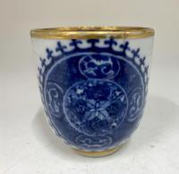 Antique Oriental Chinese Porcelain Tea Cup c.1785 (3 of 5)
