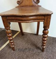 Victorian Oak Armorial Hall Chair (4 of 7)