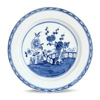 English Blue & White Ceramic Chinoiserie Fence Pattern Decorated Plate 18th Century