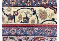 Vintage Isfahan Rug (10 of 10)