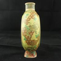 Antique Meiji Japanese Satsuma Moon Flask Vase - Signed (4 of 14)