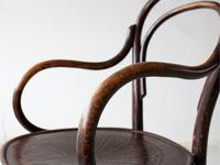 Thonet Bentwood Armchair (4 of 9)