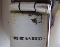 Birmingham 1917 Solid Hallmarked Silver Hip Flask William Neal & Sons 3/4 Pint (5 of 13)