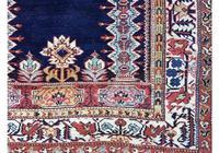 Antique Caucasian Shirvan Rug (3 of 9)