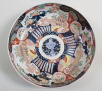 Good Set of Three Graduating Japanese Imari Bowls (8 of 13)