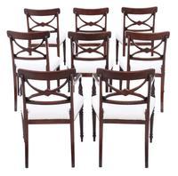 Georgian Quality Set of 8 Mahogany Dining Chairs c.1800 (12 of 12)