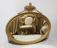 Victorian Adams Gilt Wall Mirror (2 of 7)