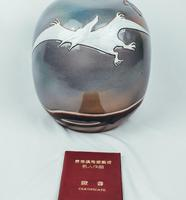 Chinese Jingdezhen Pterodactyl Samurai Vase (3 of 8)