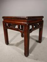 Early 20th Century Square Sectioned Low Table (2 of 5)