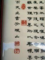 Excellent Large Chinese Porcelain Plaque with Poem (4 of 8)