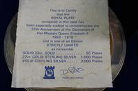Elizabeth II Silver Jubilee Commemorative Silver Dish (4 of 5)