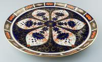 Royal Crown Derby - Imari Porcelain Cabinet Tray c.1919 (3 of 6)