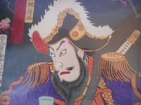 Kunichika Triptych Japanese Woodblock Print (5 of 7)