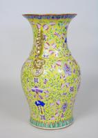 19th Century Chinese Porcelain Vase Famille Jaune (4 of 10)