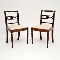 Pair of Antique Regency Mahogany Rope Back Side Chairs