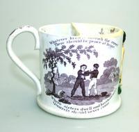 A Rare Prattware / Transferware Pottery Shaving Mug C.1850 (2 of 6)
