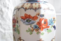 Losol Ware Keeling & Co Burslem Vase (4 of 10)