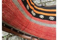 Kilim Covered Slipper Chair (4 of 6)