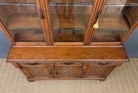 Victorian Carved Oak 3 Door Bookcase (14 of 23)