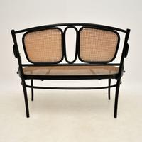 Antique Bentwood Thonet Style Settee (10 of 12)