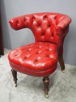 Victorian Oak & Crimson Leather Cockfighting Chair (10 of 10)